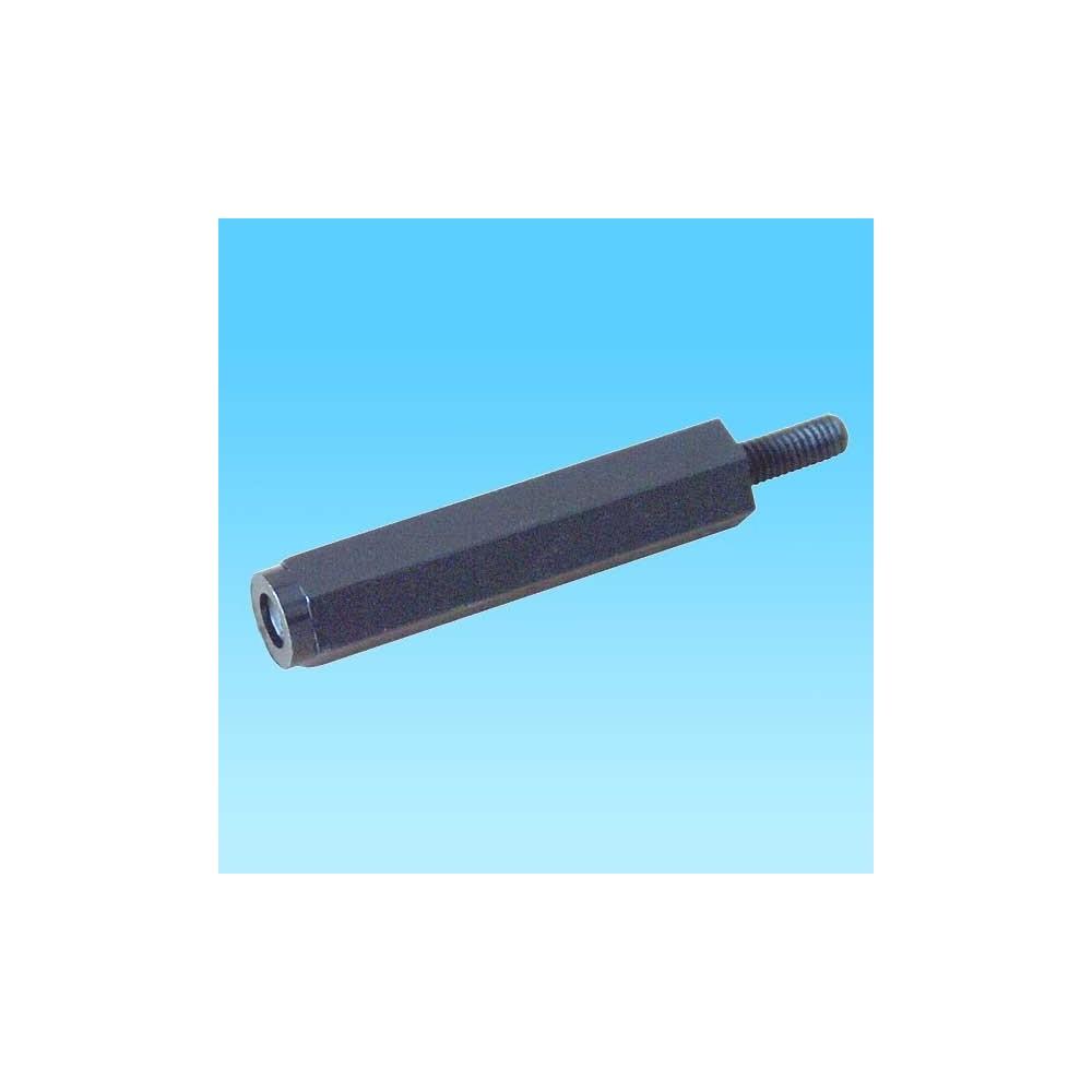 IC74HCT259 -- IC 8Bit Adressable Latch DIP16